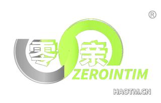 零亲 ZEROINTIM