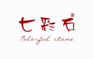 七彩石 COLORFUL STONE