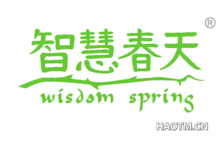 智慧春天 WISDOM SPRING