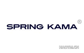 SPRING KAMA
