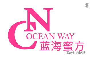 蓝海蜜方 CN OCEAN WAY