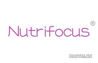 NUTRIFOCUS
