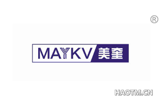 美奎 MAYKV