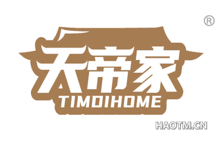 天帝家 TIMDIHOME