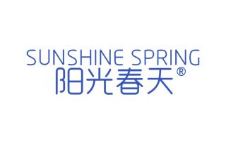 阳光春天 SUNSHINE SPRING