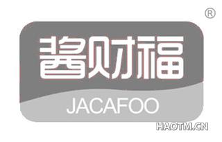 酱财福 JACAFOO