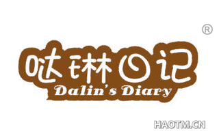 哒琳日记 DALIN S DIARY
