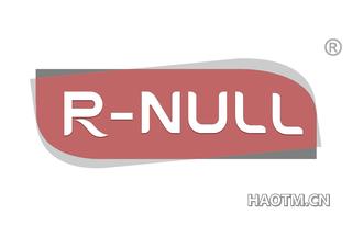 R NULL
