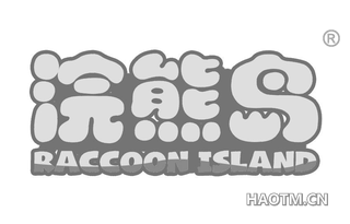 浣熊岛 RACCOON ISLAND