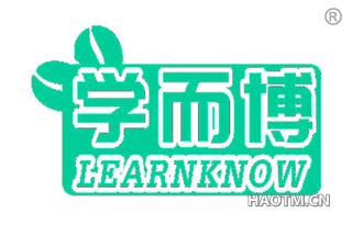 学而博 LEARNKNOW