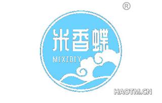 米香蝶 MIXIDIY