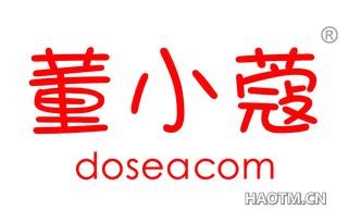 董小蔻 DOSEACOM