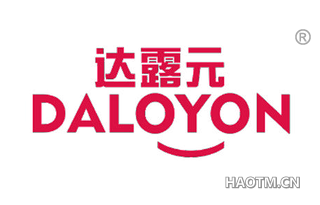 达露元 DALOYON