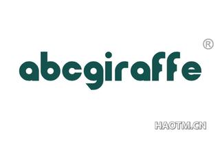 ABCGIRAFFE