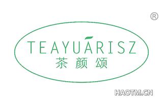 茶颜颂 TEAYUARISZ