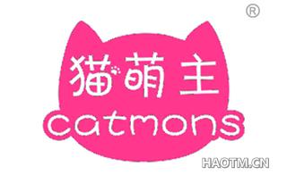 猫萌主 CATMONS