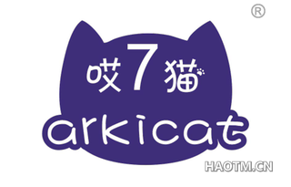 哎猫 ARKICAT