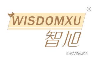 智旭 WISDOMXU