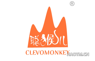 聪猴儿 CLEVOMONKEY