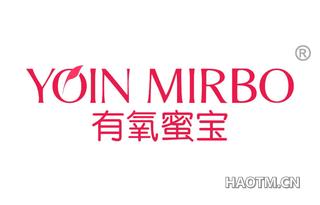 有氧蜜宝 YOIN MIRBO