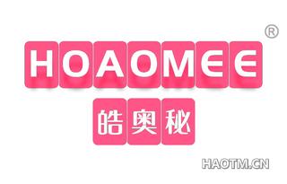 皓奥秘 HOAOMEE