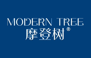 摩登树 MODERN TREE