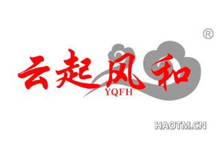 云起风和 YQFH