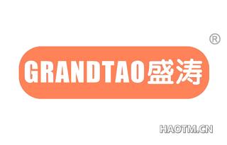 盛涛 GRANDTAO