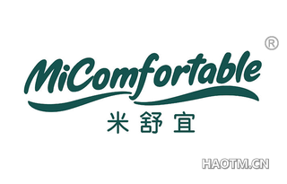 米舒宜 MICOMFORTABLE