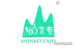 猴享受 MONKEY ENJO