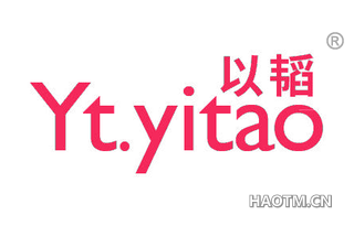 以韬 YT YITAO