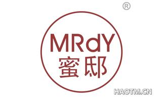 蜜邸 MRDY