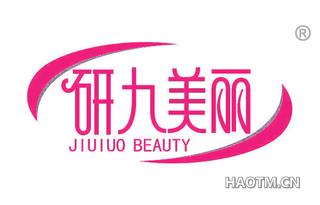 研九美丽 JIUIUO BEAUTY