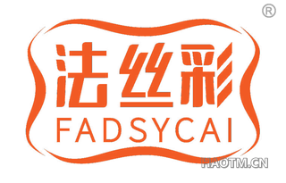 法丝彩 FADSYCAI