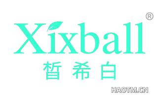 晳希白 XIXBALL