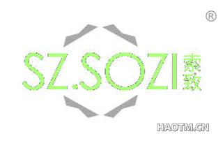 索致 SZ SOZI
