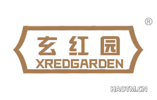 玄红园 XREDGARDEN