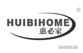 惠必家 HUIBIHOME