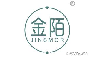 金陌 JINSMOR