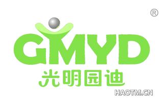 光明园迪 GMYD