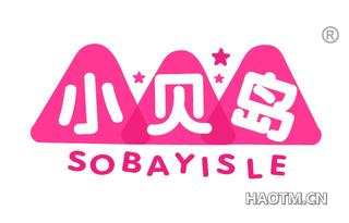 小贝岛 SOBAYISLE