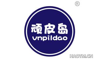 顽皮岛 VNPILDAO