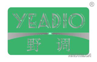 野调 YEADIO