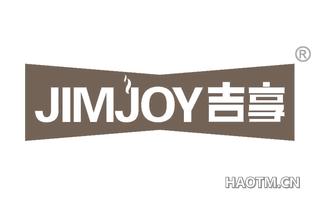 吉享 JIMJOY