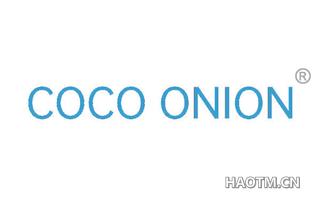 COCO ONION