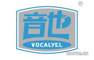 音也 VOCALYEL