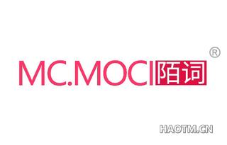 陌词 MC MOCI