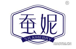 蚕妮 SILKMERRY