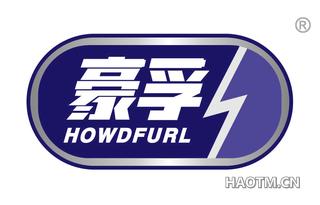 豪孚 HOWDFURL