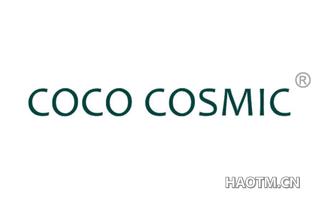 COCO COSMIC